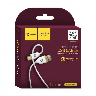 Кабель Micro USB BK02 QC3.0 2.4A 1M белый DREAM