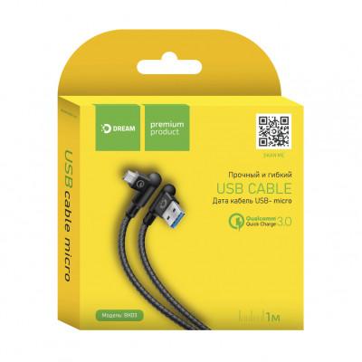 Кабель Micro USB BK03 QC3.0 2.1A 1M черный DREAM